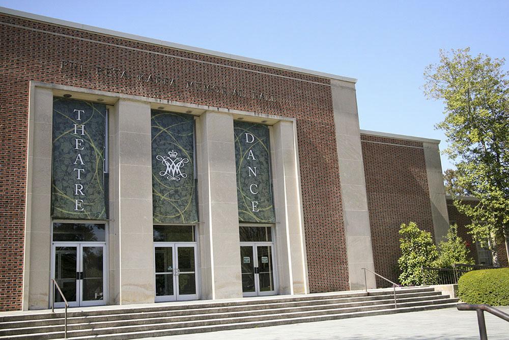 Phi Beta Kappa (PBK) Memorial Hall