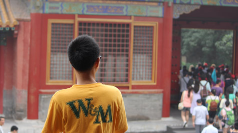 W&M in China