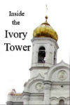 Inside the Ivory Tower Cover