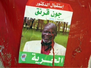 Advertisement for a reception honoring rebel leader Dr. John Garang, taken in Khartoum in 2005. Dr. Garang died three weeks later. Photo courtesy of Professor Philip Roessler.