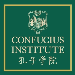the confucius institute